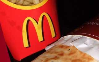 БЖУ блюд из Макдональдса